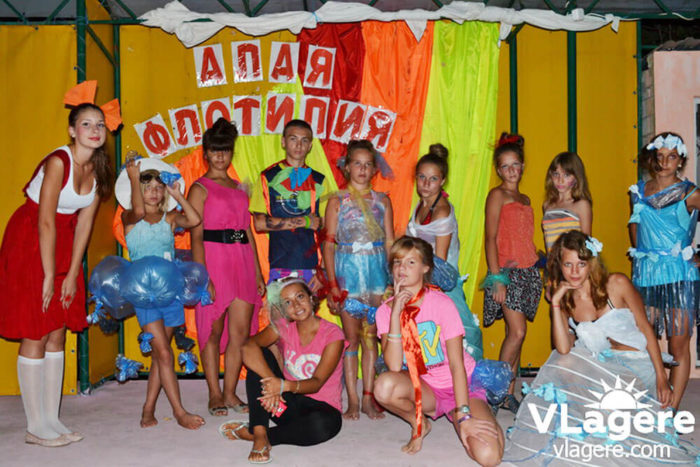 Детский лагерь Алые паруса