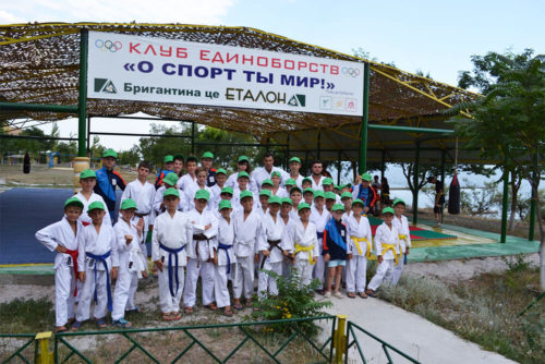 Детский спортивный лагерь Бригантина, Коблево