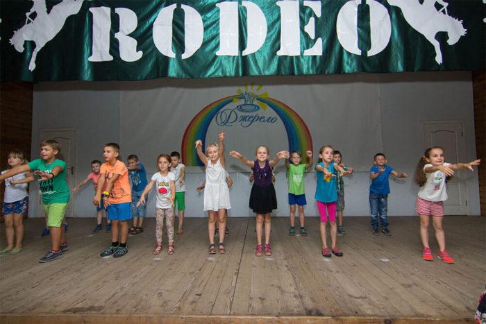 Детский лагерь Джерело