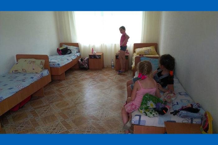 Детский лагерь Факел