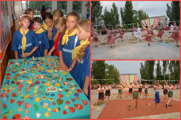 Детский лагерь Красная Гвоздика
