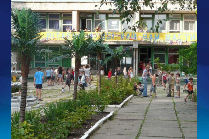 Детский лагерь Мечта
