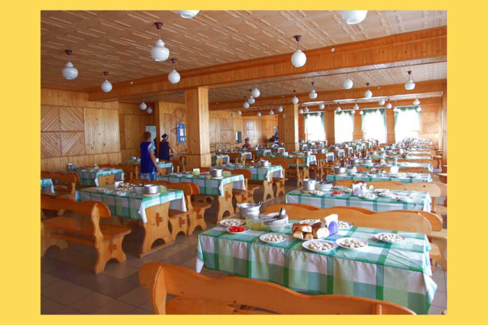 Детский лагерь Райский уголок