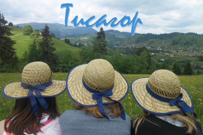 Детский лагерь Тисагор