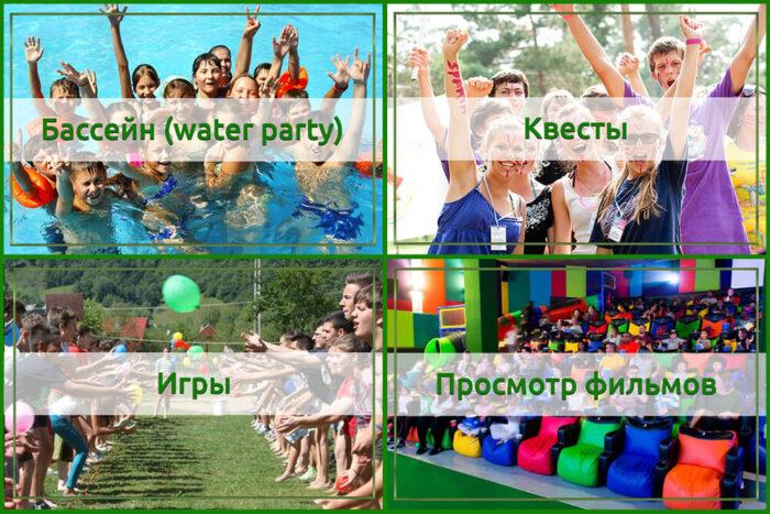 Детский языковой лагерь Green Grove Camp