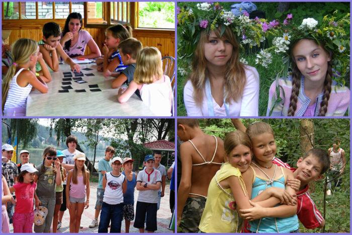Детский лагерь «Империя детства»