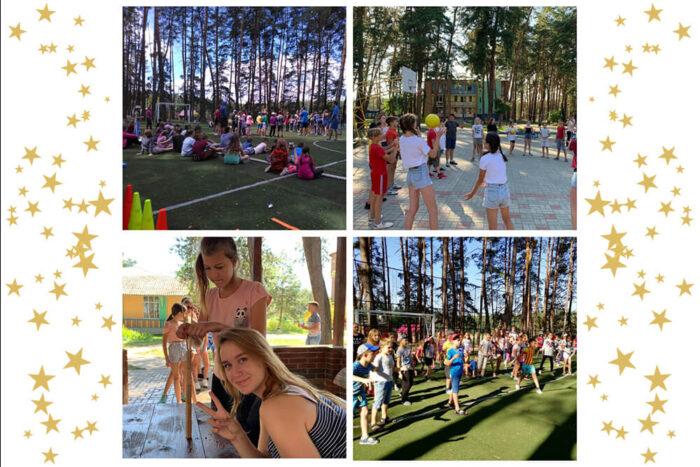 Детский спортивно-оздоровительный лагерь Орленок